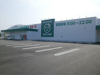 ザグザグ周匝店の画像