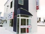 北海道ファーマライズ 深川薬局の画像