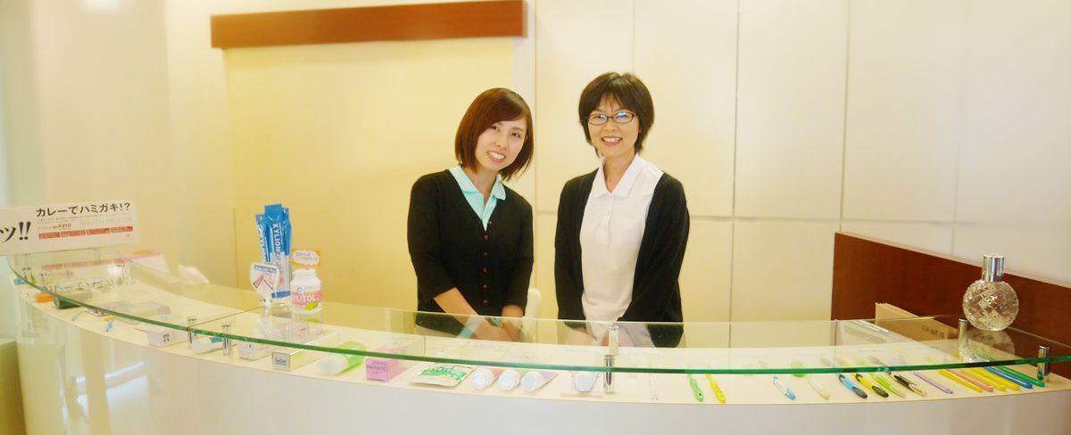 医療法人社団岡野歯科クリニックの画像