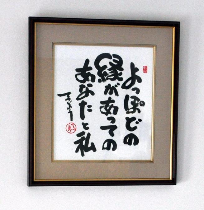 大坂総合歯科(歯科医師の求人)の写真1枚目: