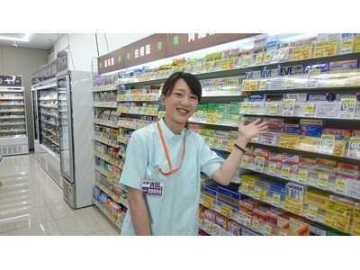 ウエルシア薬局日本橋1号店の画像