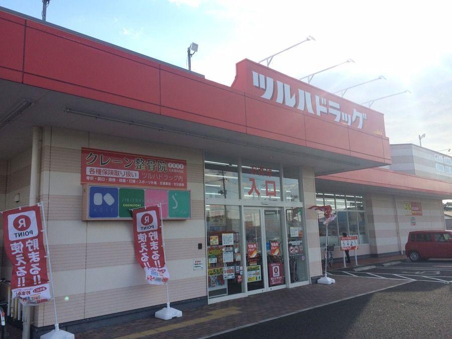 クレーン整骨院矢本関の内店の画像