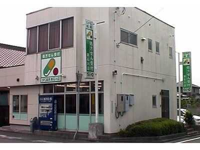 SFC薬局 東石川店の画像