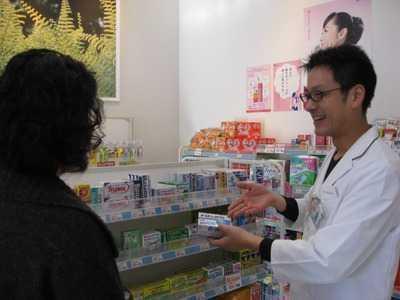 スーパードラッグひまわり御幸調剤薬局の画像
