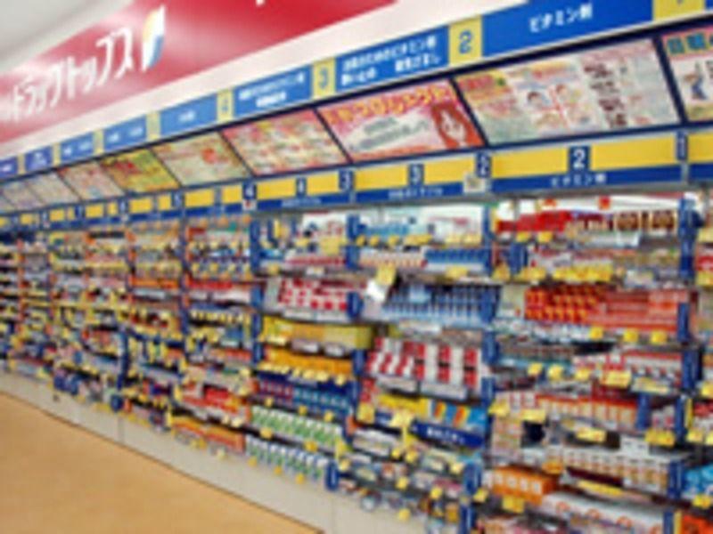 サンドラッグトップス新保薬局の画像