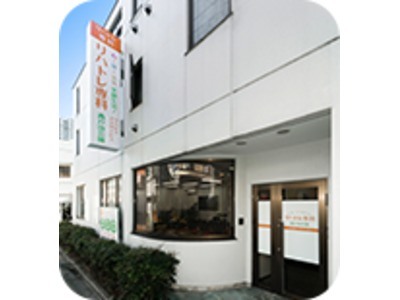 リハトレ専科西戸山公園の画像