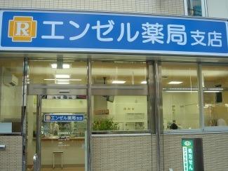 メリファグループ エンゼル薬局支店の画像