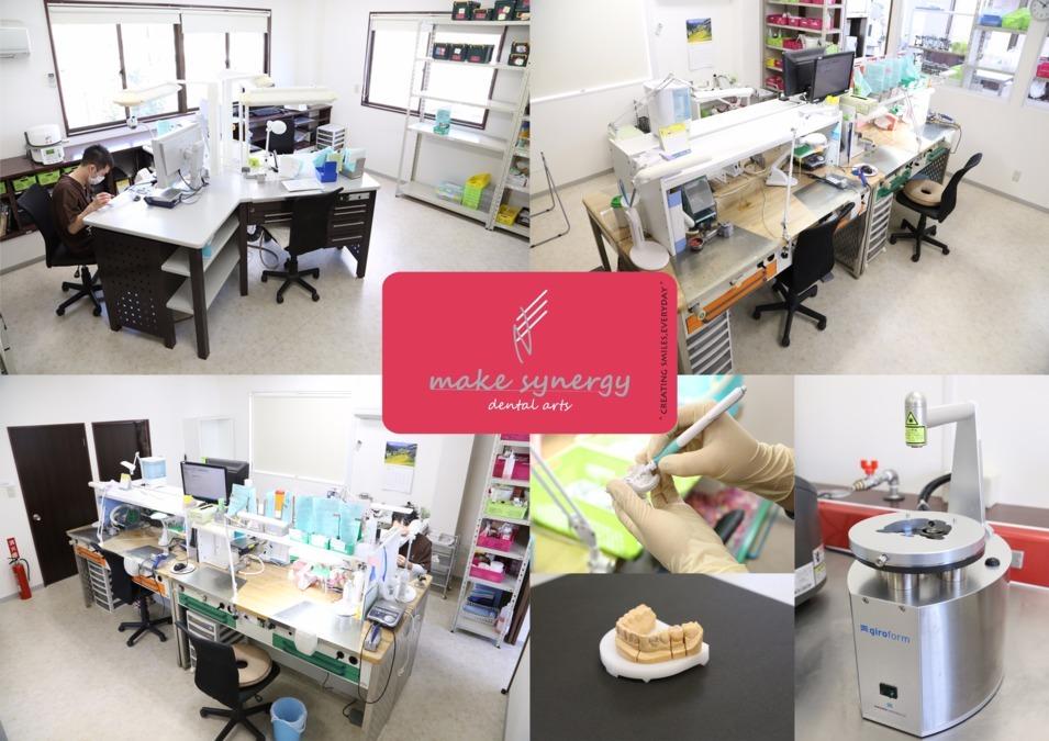 make synergy dental artsの画像