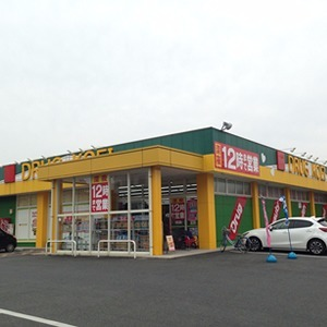 ドラッグコーエイ後藤寺店の画像