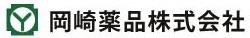 飯島薬局の画像
