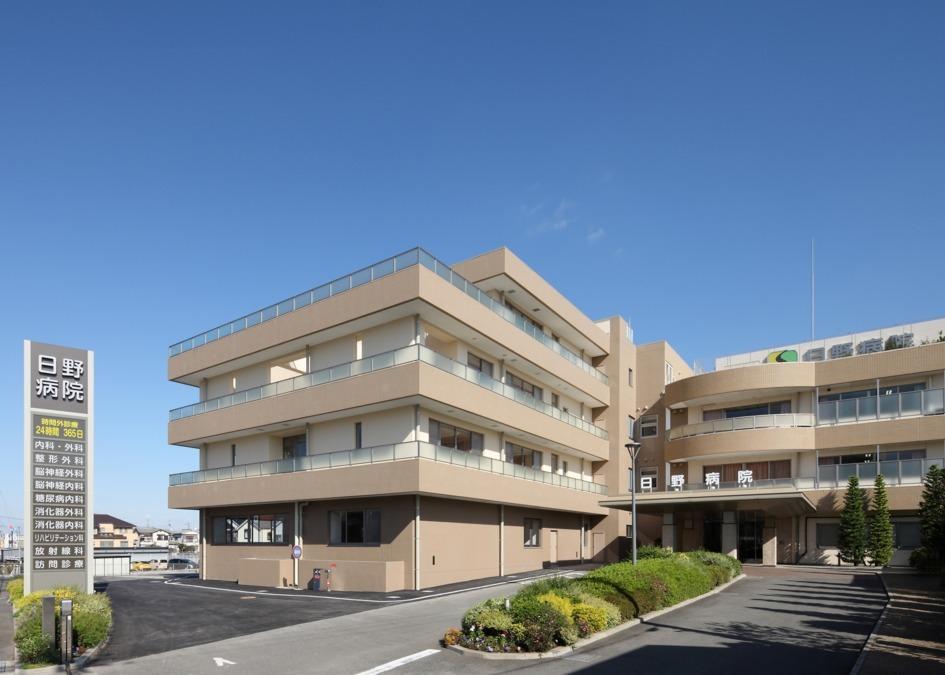 日野病院の画像