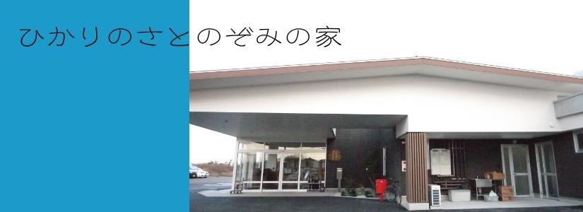 社会福祉法人愛光園 食事サービスセンターの画像