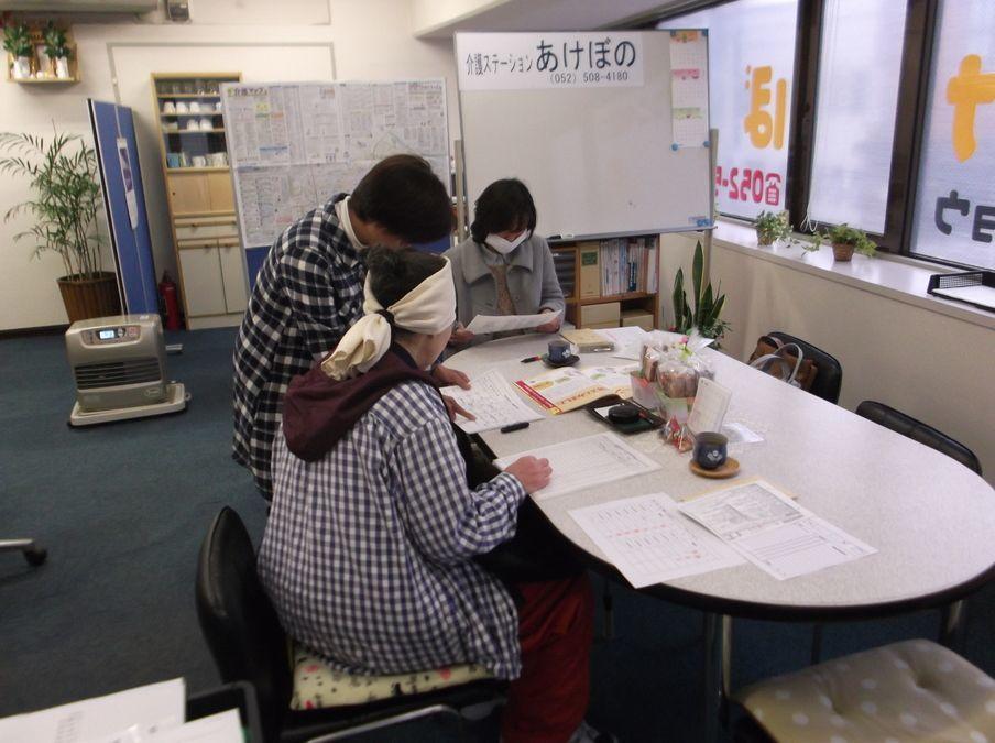 介護ステーションあけぼの(介護職/ヘルパーの求人)の写真3枚目:スタッフミーティング