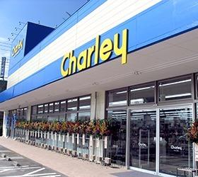 ドラッグストアチャーリー鴨島店の画像