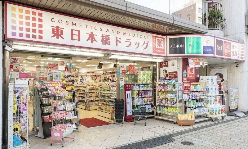 東日本橋ドラッグの写真1枚目:千代田区、中央区、港区を中心に展開するオフィス街に特化したドラッグストアです!
