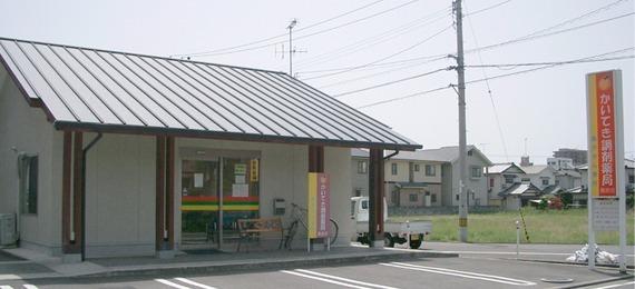 かいてき調剤薬局 桑原店の画像