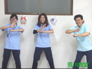 わいわいプラス町田教室の画像