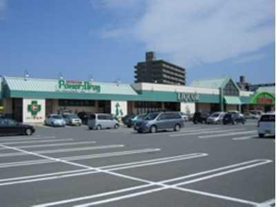パワードラッグ 城東店の画像