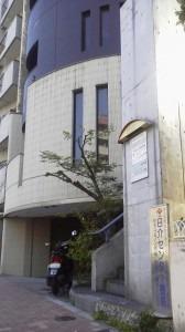 日介センター豊島居宅介護支援事業所の画像