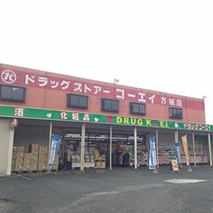 ドラッグコーエイ方城店の画像