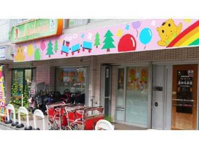 北新宿 雲母保育園(管理栄養士/栄養士の求人)の写真2枚目:園内は、子どもたちの元気な声が響き渡っています!