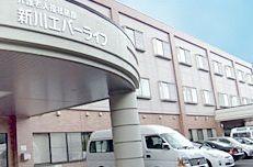 介護老人福祉施設 新川エバーライフの画像