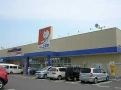 ドラッグユタカ大垣南店の画像