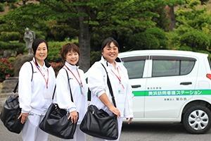 美浜訪問看護ステーションの画像