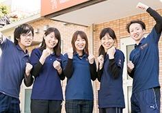 ヒューマンライフケア道徳【デイサービス】の画像