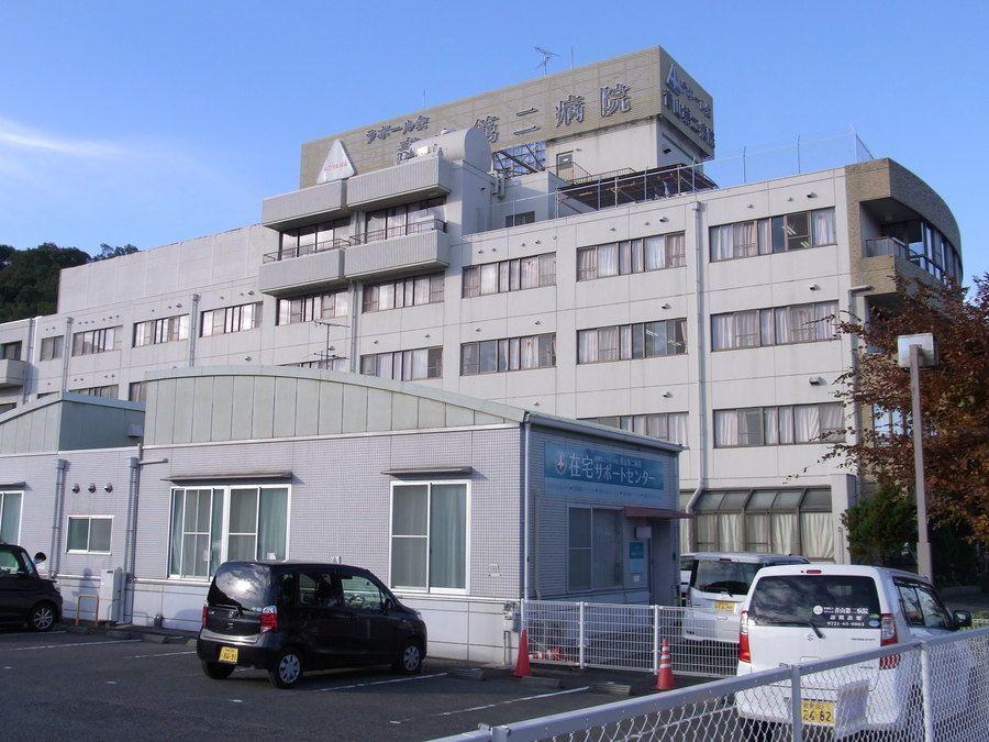 青山第二病院ケアプランセンター(ケアマネジャーの求人)の写真1枚目:青山第二病院内の事業所です♪