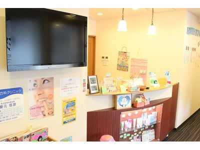 慶元歯科クリニックの画像