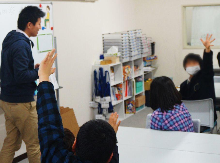 発達改善スクール ハッピーテラス新所沢教室(児童指導員の求人)の写真14枚目: