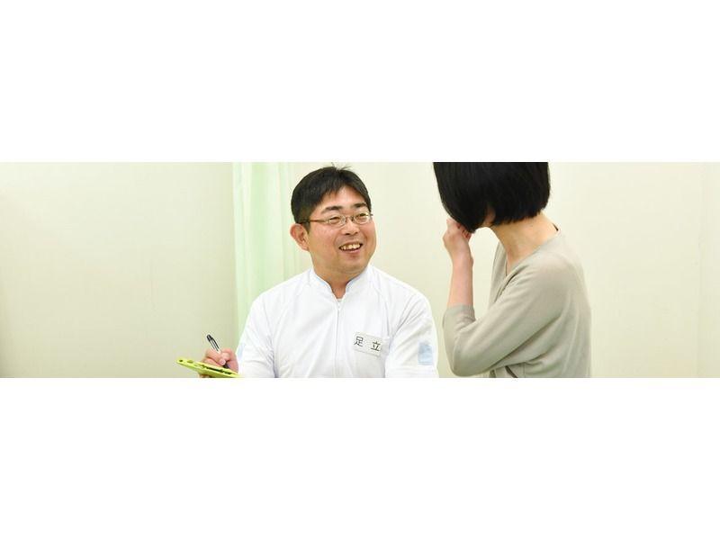 あだち鍼灸接骨院の画像