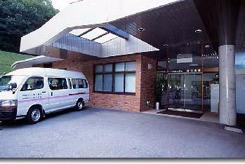 デイサービスセンターきじの荘の画像