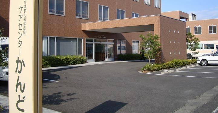 介護老人保健施設ケアセンターかんどの画像