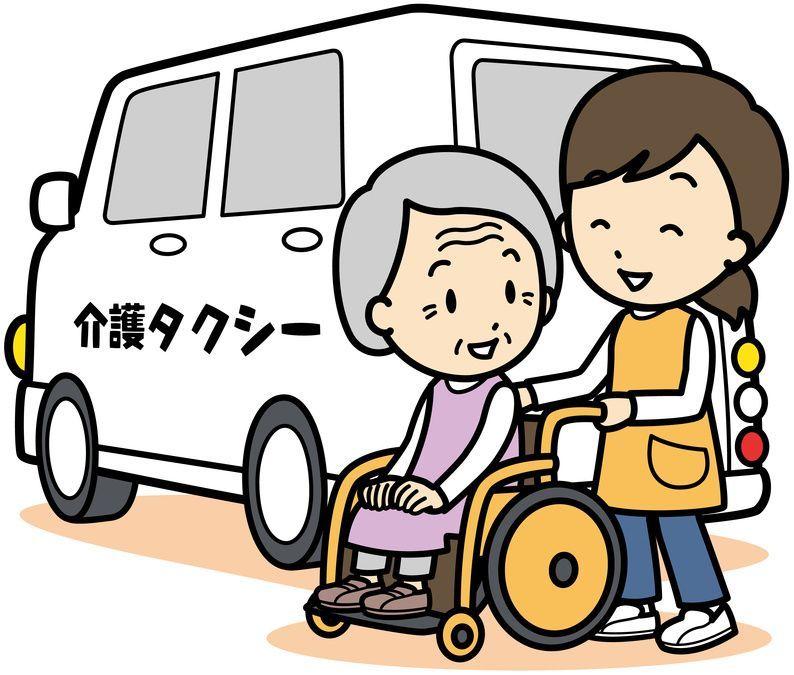 いずみ介護タクシーの画像