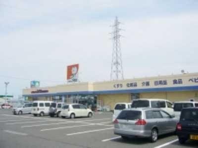 ドラッグユタカ彦根高宮店の画像