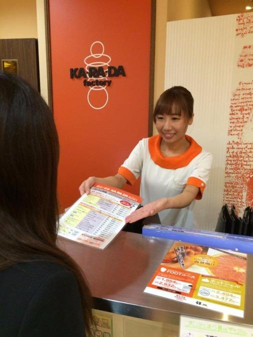 カラダファクトリー赤坂見附店の画像