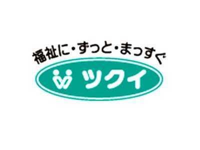 ツクイ栃木城内【デイサービス】(介護タクシー/ドライバーの求人)の写真1枚目:在宅介護サービス、介護付有料老人ホームの運営など様々福祉サービスを展開しています