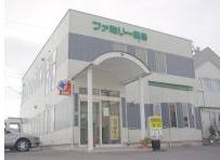ファミリー薬局の画像