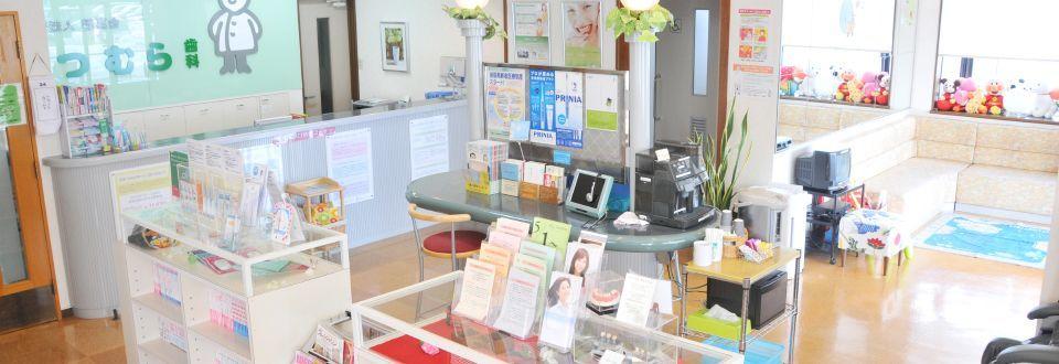 松村歯科 上越診療所の画像