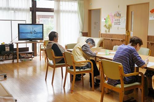 小規模多機能型居宅介護あゆみの画像
