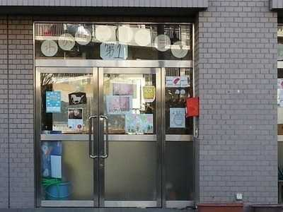 わかば第1学童クラブの求人・採用・アクセス情報 - 東京都清瀬市 ...