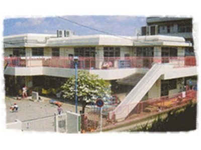 丸山台保育園の画像