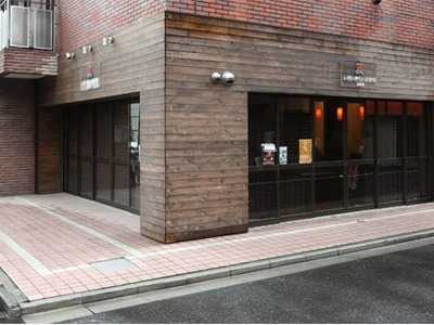 いきいきらいふSPA浅草店の画像