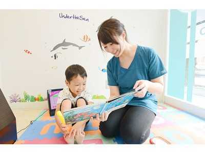 高井デンタルオフィス(歯科医師の求人)の写真1枚目:家庭のある方も安心して働ける環境です