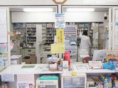 重長薬局の画像