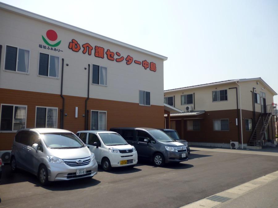 心ふぁみりーデイサービスセンター中島の画像
