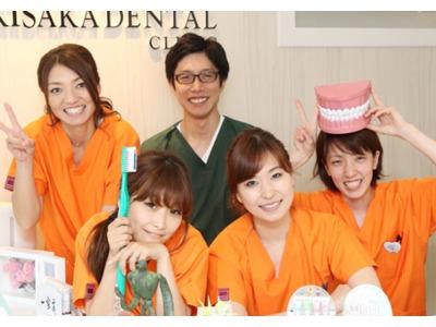 わきさか歯科クリニックの画像