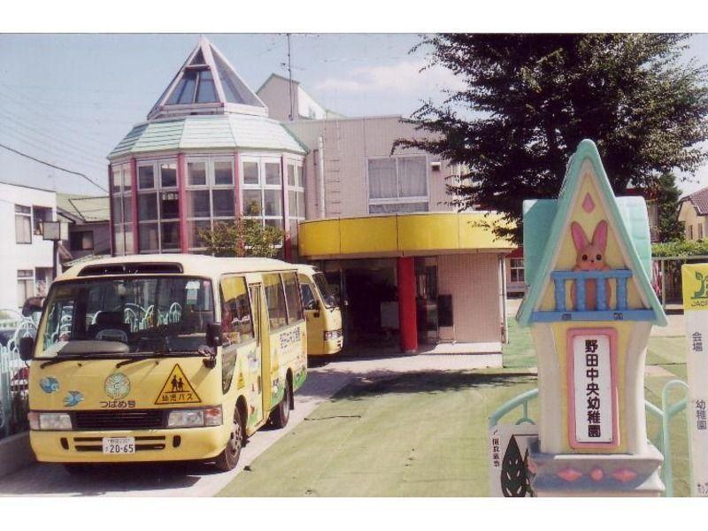 野田中央幼稚園の保育士求人